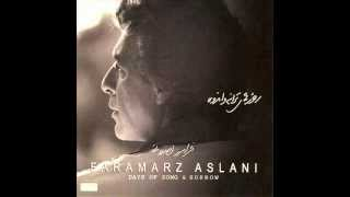 Faramarz Aslani - Hich Kas |فرامرز اصلانی - هیچکس
