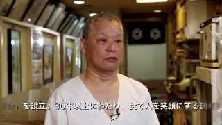 「京都おもてなしTV」京都観光おもてなし大使・楊正武