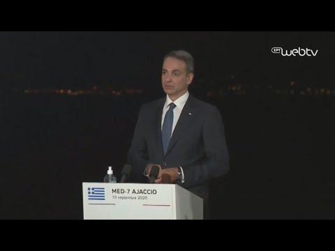 Δηλώσεις του πρωθυπουργού Κυριάκου Μητσοτάκη μετά την ολοκλήρωση της Ευρωμεσογειακής Διάσκεψης