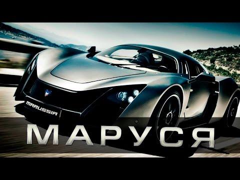 Вышел первый русский суперкар и наделал шума в авто индустрии Новинки авто о которых вы не знали - DomaVideo.Ru
