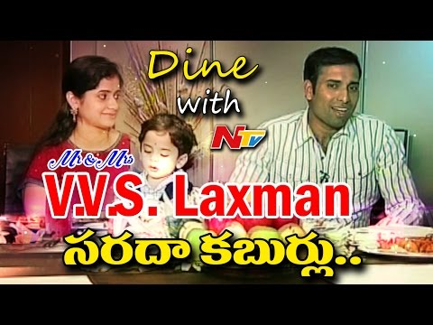 Cricketer VVS Laxman Special Interview    Dine with NTV