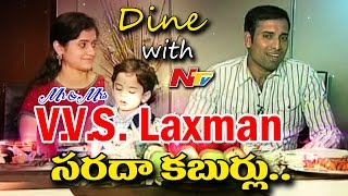 Must Watch : NTVs Throwback & Memorable Interview of Cricketer V.V.S. Laxman  Dine with NTV For more latest updates on news : ► Subscribe to NTV News Chann...