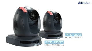 【Official】5 Reasons Why PTC-200 Series Are the Best PTZ Cameras