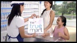 Phim quảng cáo sữa tươi sạch TH true MILK