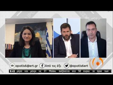 Η Υπουργός Παιδείας Νίκη Κεραμέως στην ΕΡΤ   30/03/2020   ΕΡΤ