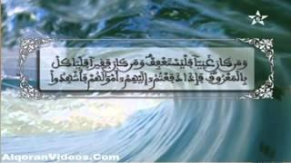 HDالمصحف المرتل الحزب 08 للمقرئ محمد إراوي