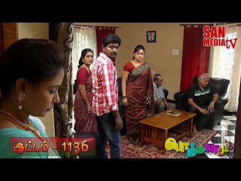 BOMMALAATAM - பொம்மலாட்டம் - Episode 1136 (03/10/2016)