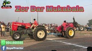 Swaraj 855 Vs Arjun 605 Mansuran Ludhiana Punjab 2018