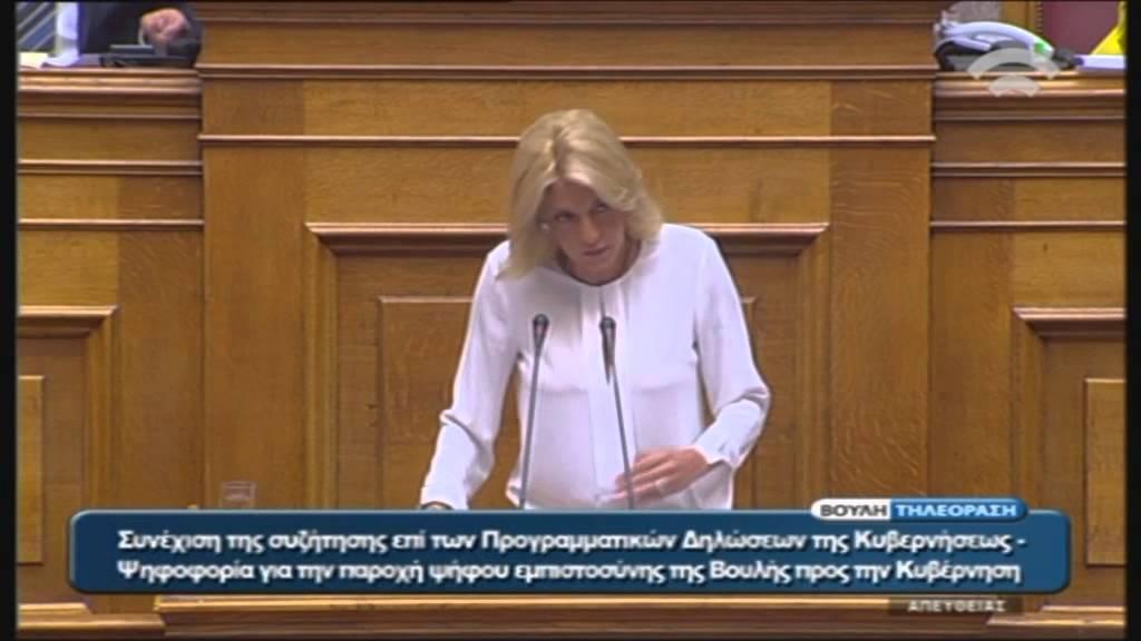 Προγραμματικές Δηλώσεις: Ομιλία Α. Καραμανλή (ΝΔ) (07/10/2015)