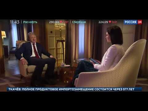 Интервью Александра Ткачева телеканалу «Россия 24» об итогах работы АПК в 2017 году