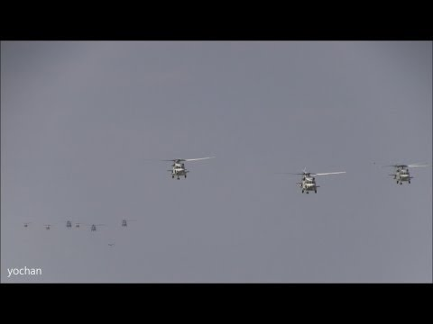 Formation Flight.SH-60J,SH-60K...