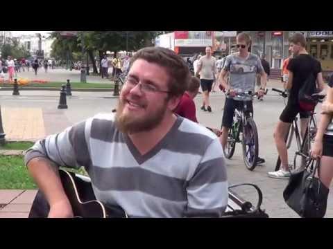 Уличный музыкант. Паша-гитарист  и певец на Советской в Бресте