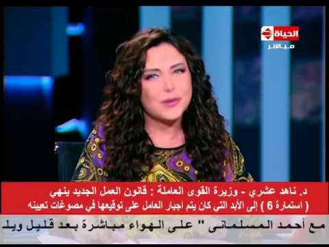 """لبنى عسل تعلن عن حصولها على إجازة طويلة من برنامج """"الحياة اليوم"""""""