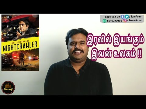 Nightcrawler (2014) Hollywood Movie Review in Tamil by Filmi craft