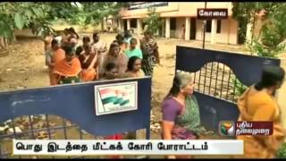 Bid to recover public property worth Rs. 4 crores by residents in Coimbatore