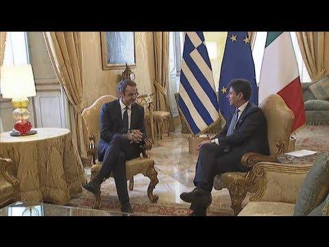 Στη Ρώμη ο πρωθυπουργός Κυριάκος Μητσοτάκης συναντήθηκε με τον Ιταλό ομόλογό του Τζουζέπε Κόντε