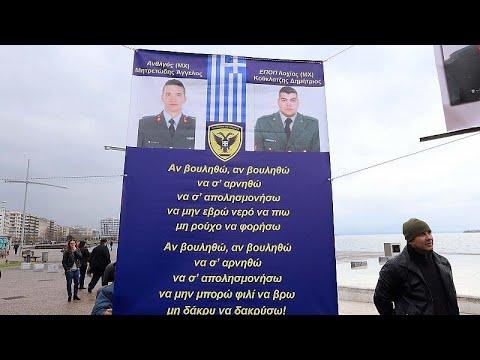 Μόνιμη κατοικία στην Τουρκία αποκτούν οι δύο Έλληνες στρατιωτικοί…