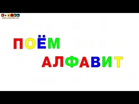 Pozrieť video