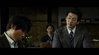 Japanese Ver.