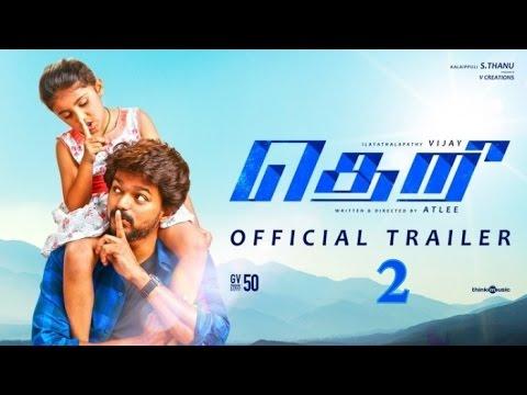 NEW Theri Official Trailer 2 | Vijay, Samantha, Amy Jackson | Atlee | G.V.Prakash Kumar