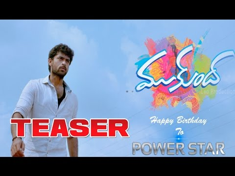 varuns tutorial - Mukunda movie teaser ( first look ) starring Varun Tej, Pooja Hegde in lead roles. This has been launched on the Birthday of Powerstar Pawan Kalyan birthday, Directed by Srikanth Addala of...