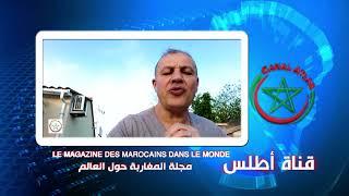 Mohamed JAMAI France COVID 19 MAROC and 1=1