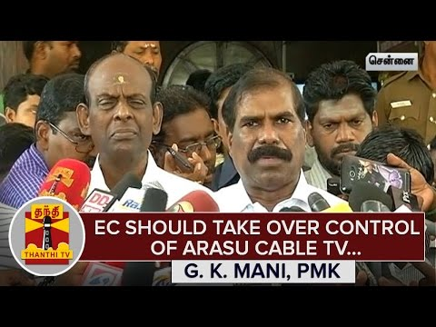Election-Commision-should-take-over-Control-of-Arasu-Cable-TV-until-after-Election--G-K-Mani