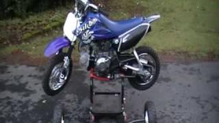 8. 2006 Yamaha TTR 50