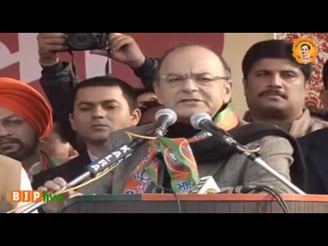 Shri Arun Jaitley's speech in Amritsar, Punjab, 08.01.2017