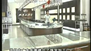 呂樑鑑珍珠養殖場-5