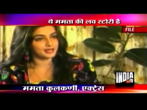 kulkarni - Love story of missing bollywood queen Mamta Kulkarni For more content go to http://http://www.indiatvnews.com/video/ Follow us on facebook at https://www.fac...