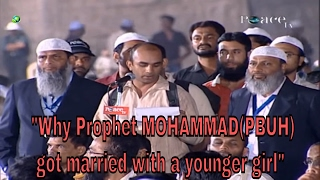 "Video Dr Zakir Naik 2017 ""Why Prophet MOHAMMAD(PBUH) got married with a younger girl"" Peace TV on Dish TV MP3, 3GP, MP4, WEBM, AVI, FLV Oktober 2017"