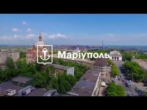 Новий бренд Маріуполя