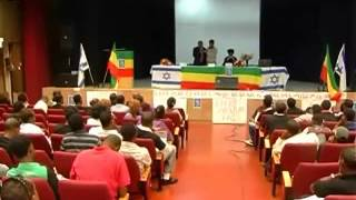 Fighting Erupts At Ethiopian Public Meeting In Israel Between Pro And Anti Woyane Supporters