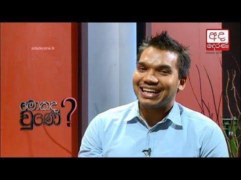 We were put in jail for protecting govt property - Namal Rajapaksa