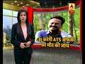 UP ATS officer allegedly committed suicide, CM Yogi orders CBI probe - Video