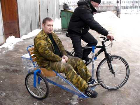 Как сделать люльку велосипеду