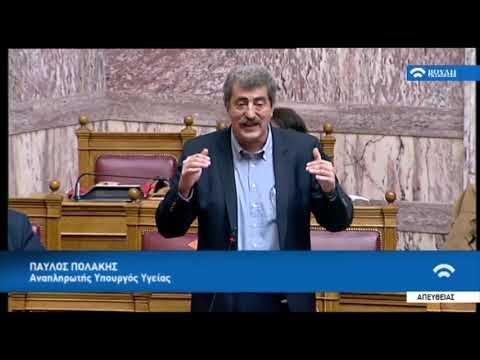 Video - Οταν ο Τσίπρας έλεγε ότι θα διώξει τον Στουρνάρα με τις κλωτσιές