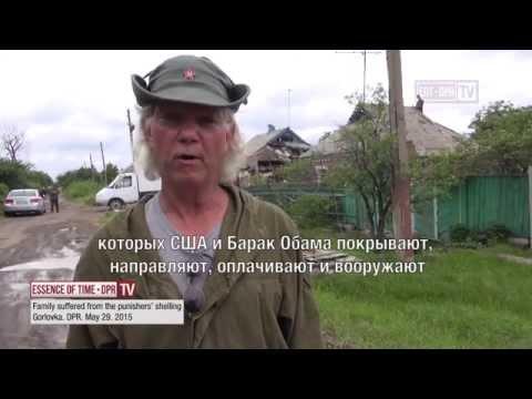 usa e conflitto ucraino - la nascita dello stato federale della nuova russia e la strage del donbass - appello al popolo americano