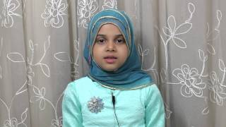 Maryam is reciting Umm Al-Qur'an - Surah Al-Fatiha