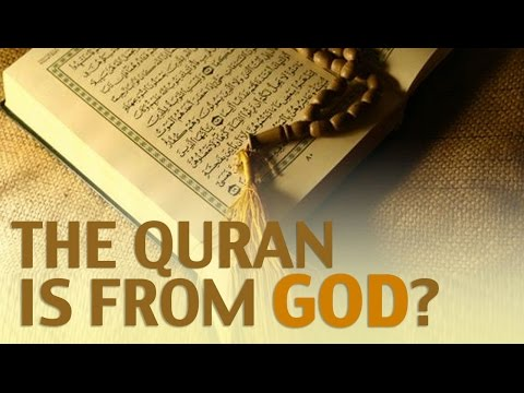 How Do We Know Quran is from God? - Dr. Shabir Ally