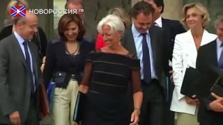 Директора МВФ признали виновной