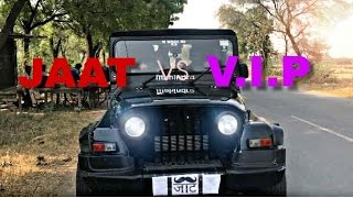 Video JAAT V/S V.I.P MP3, 3GP, MP4, WEBM, AVI, FLV September 2018