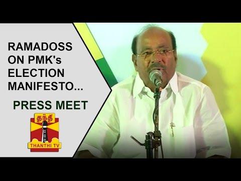 Ramadoss-on-PMKs-Election-Manifesto-and-its-Key-Points-Full-Press-Meet--Thanthi-TV