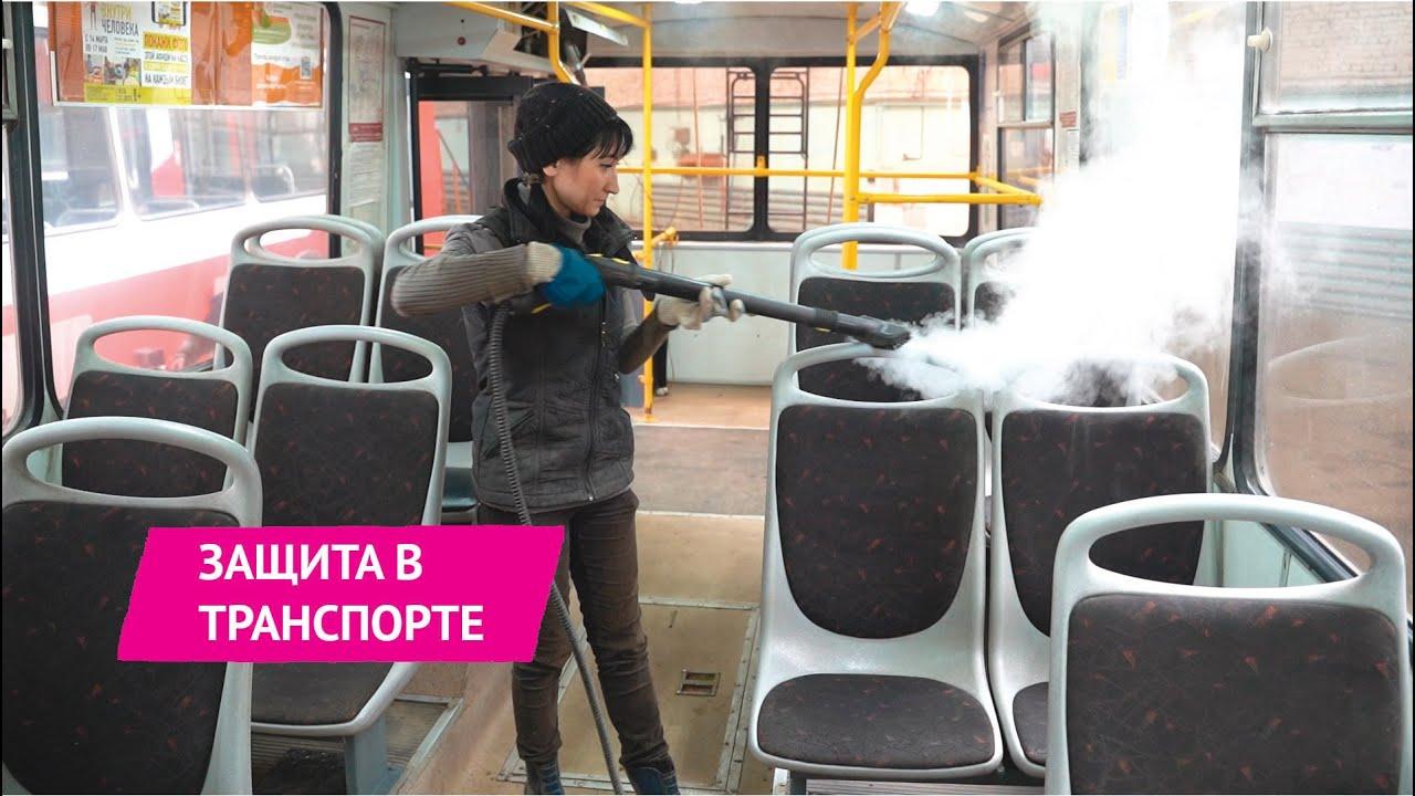 Дезинфекция общественного транспорта в Ижевске