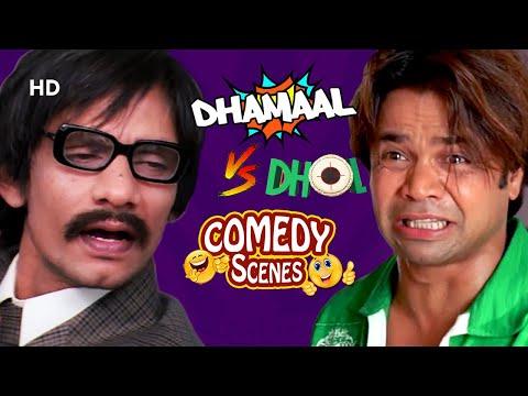 Dhamaal v/s Dhol - Best Hindi Comedy Scenes - Rajpal Yadav - Javed Jaffery - Vijay Raaz
