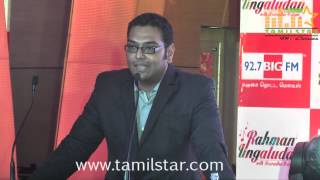The Launch Of Rahman Ungaludan