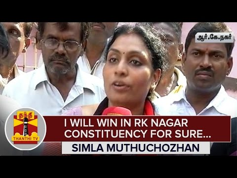 I-will-win-in-R-K-Nagar-Constituency-for-Sure--Simla-Muthuchozhan--Thanthi-TV