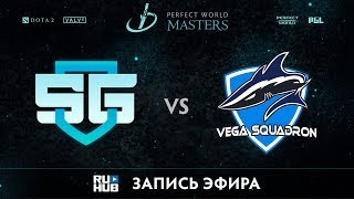 SG-eSports vs Vega Squadron, Perfect World Minor, game 1 [Lex, DeadAngel]