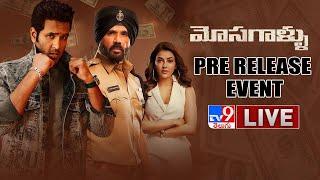 Mosagallu Movie Pre Release Event LIVE   Vishnu Manchu   Kajal Aggarwal   Sunil Shetty